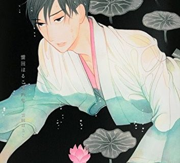 Haruko Kumota's Art Collection - Shouwa Rakugo Shinjuu