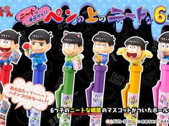 New Osomatsu-san Pens Inspired by the TV Anime