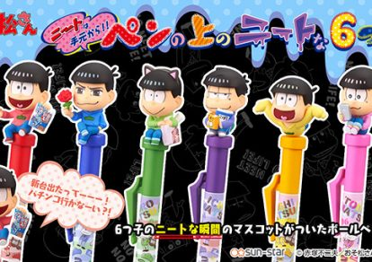 Osomatsu-san TV Anime Inspired Pens