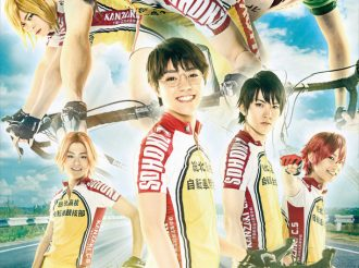 New Yowamushi Pedal Stage Play: First Key Visual of Sohoku Members