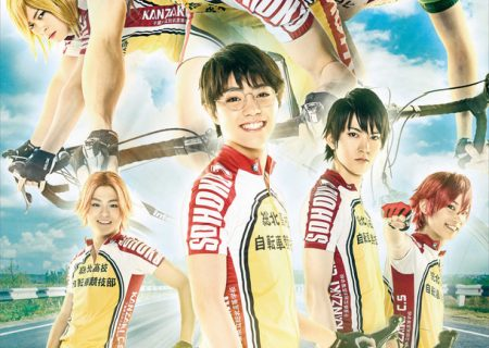 Yowamushi Pedal New Inter-High School ~Start Line~ Key Visual