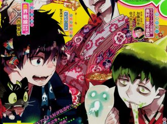 Blue Exorcist Featured on Jump SQ.CROWN Cover + Spin-Off!