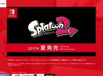 Nintendo Switch Game Splatoon 2 will be released in Summer 2017
