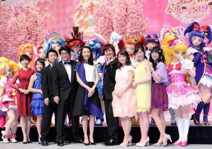 Photo from 'Kira Kira☆PreCure a la Mode' and 'Movie Precure' Joint Press Conference