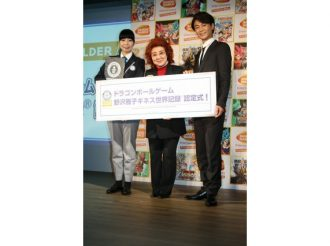 Dragon Ball's Masako Nozawa was Awarded Two Guinness World Records