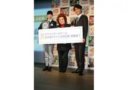 Legendary voice actress Masako Nozawa has been honored with two Guinness World Records.
