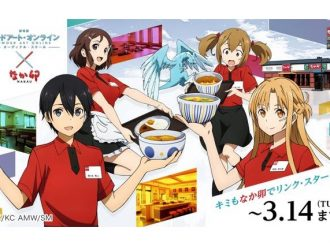 'Sword Art Online -Ordinal Scale-' Collaborates with Nakau