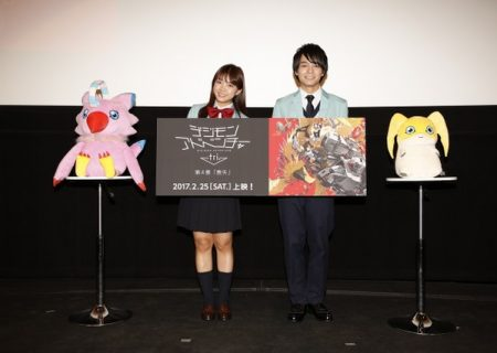 Suzuko Mimori and Junya Enoki From Digimon tri