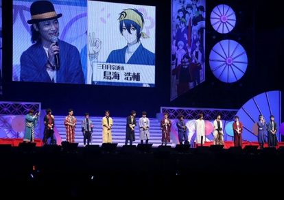 At 'Hanamaru Biyori', a special event for the anime Touken Ranbu –Hanamaru-
