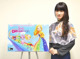 'Barbie DREAMTOPIA' Coming to Japan in March