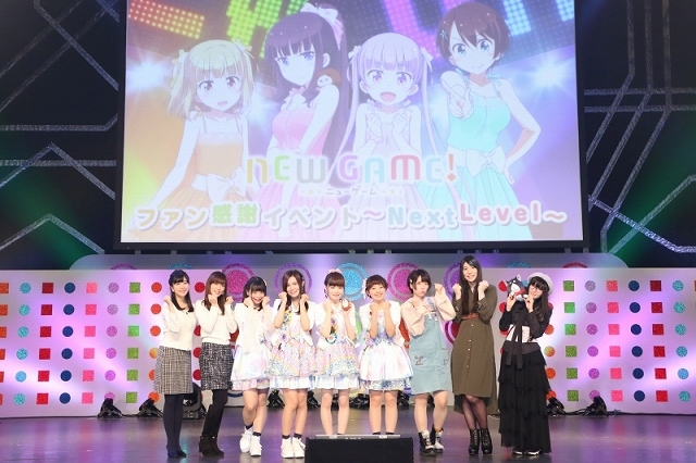 Cast of anime NEW GAME!