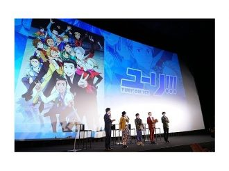 'Yuri!!! on ICE' Cast Gathers For All-Night Screening