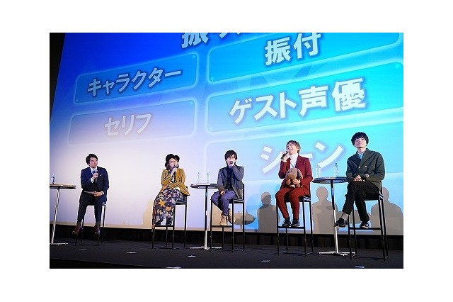 Yuri!!! on ICE Screening Event and Talk Show | Original Creator: Mitsurou Kubo | Cast members: Toshiyuki Toyonaga, Junichi Suwabe, and Koki Uchiyama