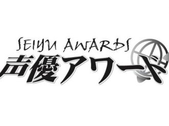 '11th Seiyu Awards' Announce Some of the Winners in Advance