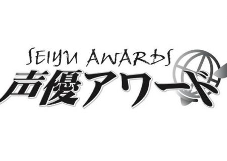 11th Seiyu Awards Logo