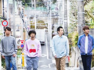 'Yoru wa Mijikashi Arukeyo Otome': PV and Theme by Asian Kung-Fu Generation