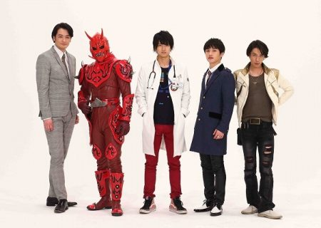 'Chou Super Hero Taisen'