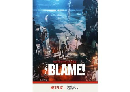 Netflix Original Anime Movie 'Blame!'