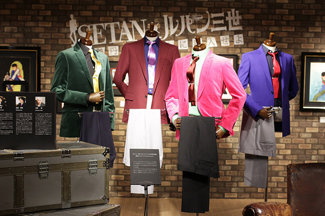 Lupin the Third, 'Isetan × Lupin the third Lupinissimo' | Costumes