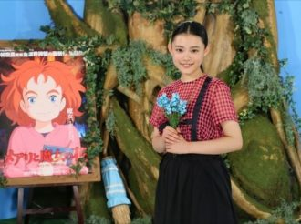 Hana Sugisaki Cast as Mary in 'Mary and the Witch's Flower'