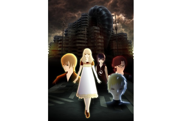 Horror Anime Film 'Aragne's Insect Cage'