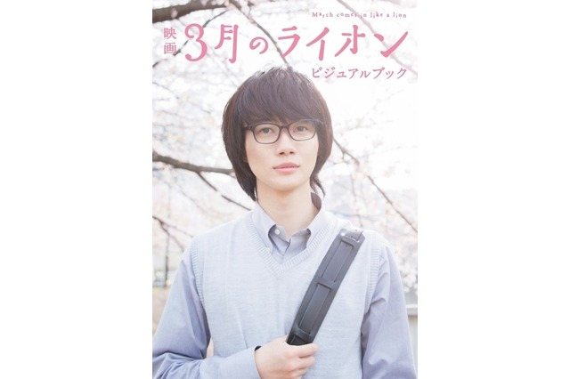 Live Action '3 Gatsu no Lion'