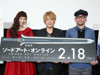 'Sword Art Online -Ordinal Scale-' Premiere and Cast Greeting Report