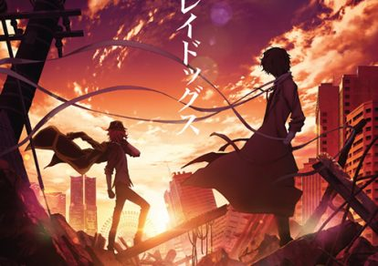 'Bungo Stray Dogs' Movie Poster