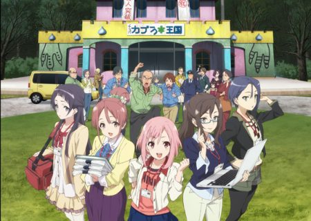 Original Anime Sakura Quest | the palace of Manoyama (The Kingdom of Chupacabra)
