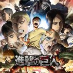 Attack on Titan Second Anime Season Visual