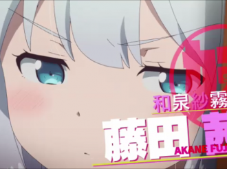 Eromanga-Sensei: Latest PV by the Creators of 'Oreimo'