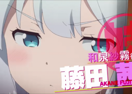 Eromanga-sensei TV Anime Screenshot
