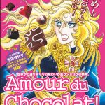 Poster for 'The Rose of Versailles' Valentine's Chocolate Fair