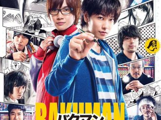 6 Points about the 'Bakuman' Live-action Movie: The Reality of Manga Artists in Japan