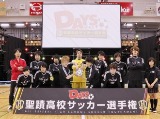 TV Anime 'Days': Seiseki High School Soccer Championship Event Report
