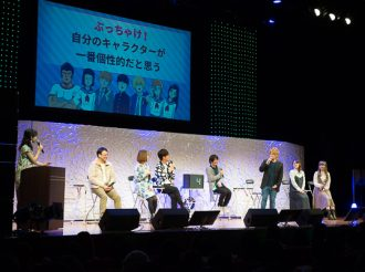 'Mob Psycho 100' Report: Special Event with the Anime's Cast