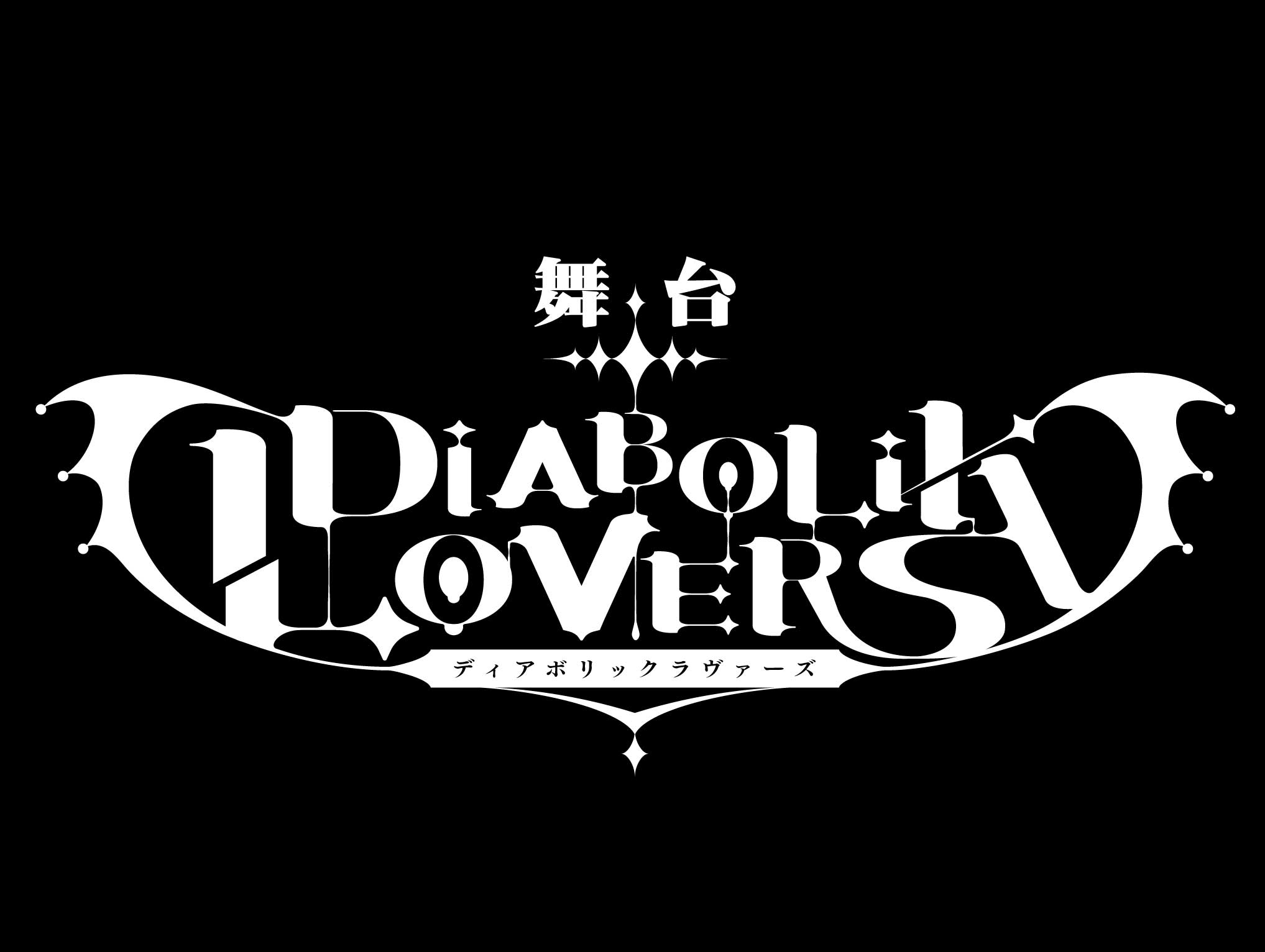 Diabolic Lovers, Anime & Stage, Logo