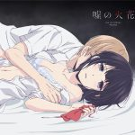 Anime Kuzu no Honkai Opening Theme | Anime Version CD Cover