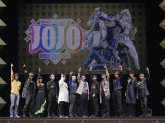'JoJo's Bizarre Adventure: Diamond Is Unbreakable': 'Great Festival' Special Event Report