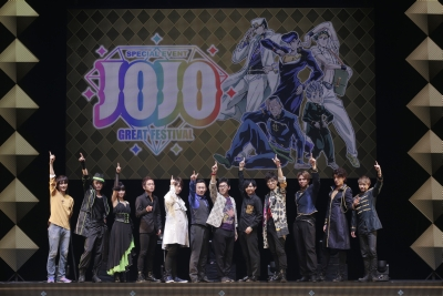 'JoJo's Bizarre Adventure: Diamond Is Unbreakable': 'Great Festival' Special Event