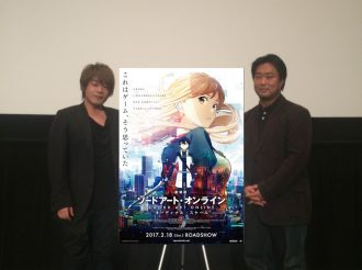 'Sword Art Online -Ordinal Scale-': Valentine Advance Screening and On-Stage Greeting Report