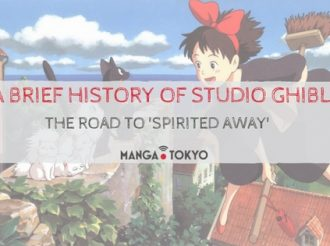 A Brief History of Studio Ghibli: The Road to 'Spirited Away'