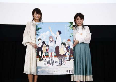 Saori Hayami and Naoko Yamada at the special stage greeting show event of anime movie Koe no Katachi in celebration of their win at the 40th Japan Academy Prize Award for 'Excellent Animation Work.'