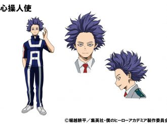 'My Hero Academia': Design of New Character Hitoshi Shinso Revealed