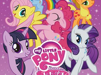 'My Little Pony: Friendship is Magic' Gets Japanese Blu-Ray Disc Boxset