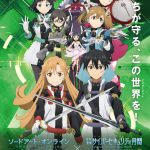 'Sword Art Online': Learn about Cyber-security in Akihabara