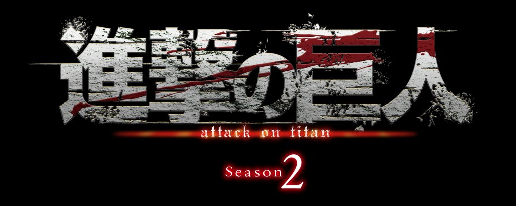 Attack on Titan | Second Season | Anime Logo