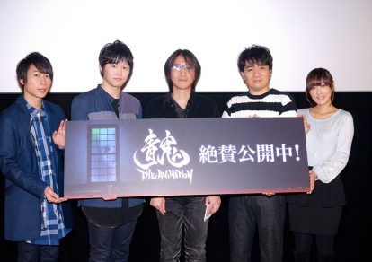 Cast of anime 'Ao Oni: The Animation