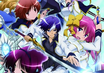 Screenshot from Anime 'Seiken Tsukai no World Break' Key Visual