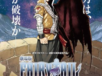 'Fairy Tail –DRAGON CRY-' Anime Movie Reveals New Visual & Story